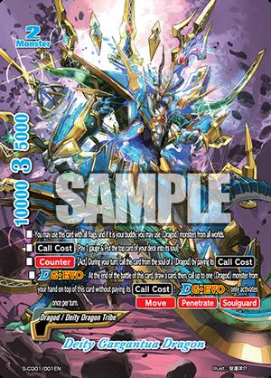 S-CG01-001EN (Sample)