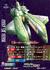 X-UB02-BR01