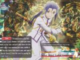 Secret Sword, Lethal Formation