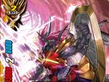 Tempestuous Unmatched Warlord, Barlbatzz