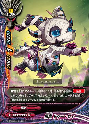 X-CP03-0018