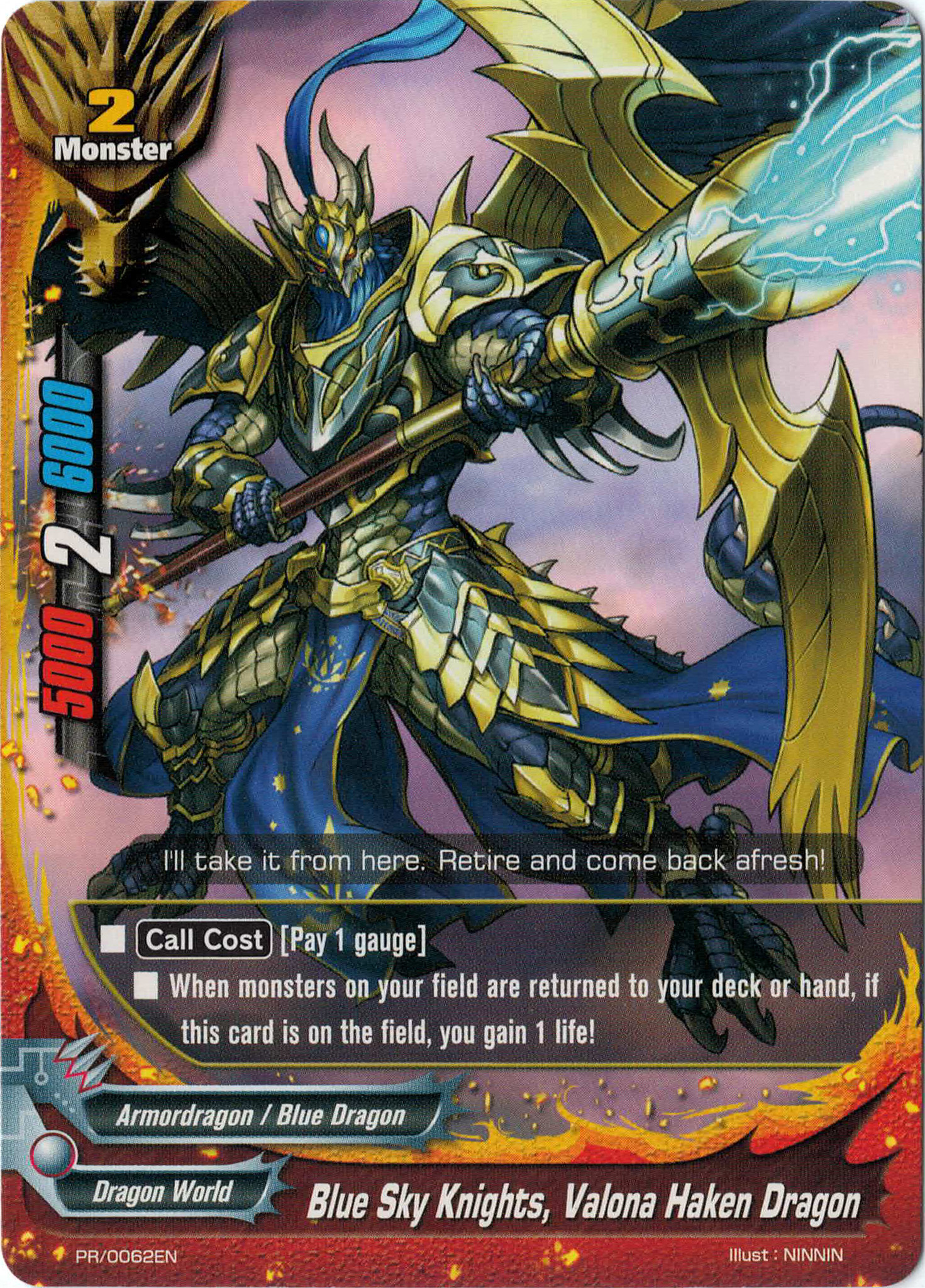 Blue Sky Knights Valona Haken Dragon Future Card Buddyfight Wiki