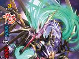 """Star Deity Dragon, Zodiac """"Re:B"""""""