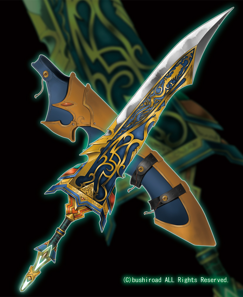 Lord Of The Dragons Wiki: Dragon Lord Sword, Dragoemperor (Full Art).png