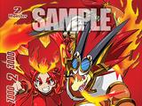Innocent Sun Deity, Bal Dragon