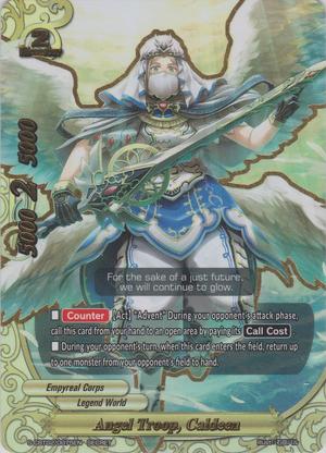 S-CBT02-0075EN
