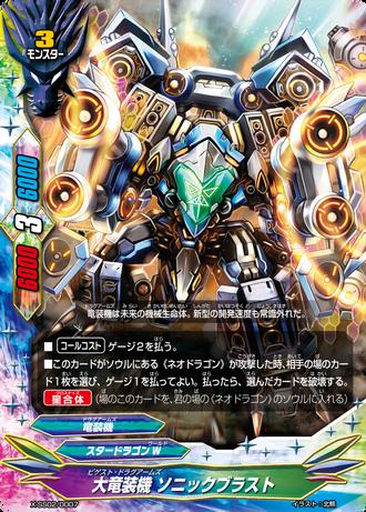 X-SS02-0007