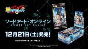 【CM】神バディファイト アルティメットブースタークロス第6弾「ソードアート・オンライン」2019年12月21日(土)発売