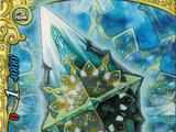 Ice Shield Deity, Svalinn
