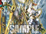 """Gargantua Dragon, """"Cyclone Mode"""""""