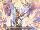 Thundersky Crystal Dragon, Aldo Athora