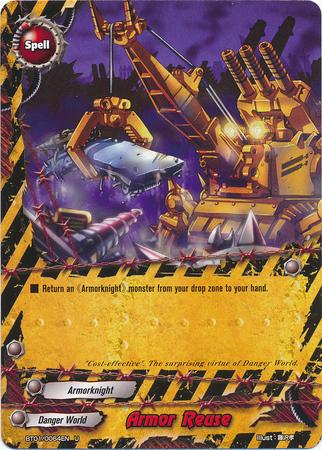 BT01-0064EN