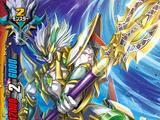 """Gargantua Dragon, """"Acute Mode"""""""