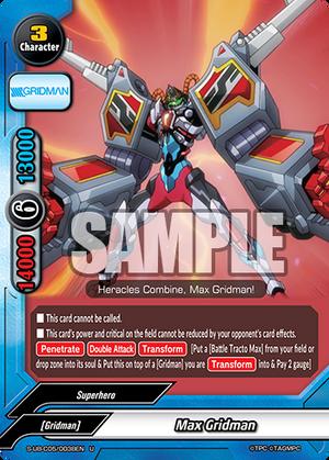 S-UB-C05-0038EN (Sample)