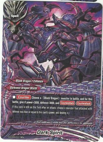 D-SD03-0013EN