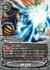 S-CBT03-0028