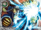 Lordbreak, Steel Dragon Shell
