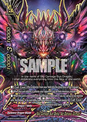X2-BT01A-SS01-0046EN (Sample)