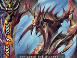 Death Gospel, Deathgaze Reaper