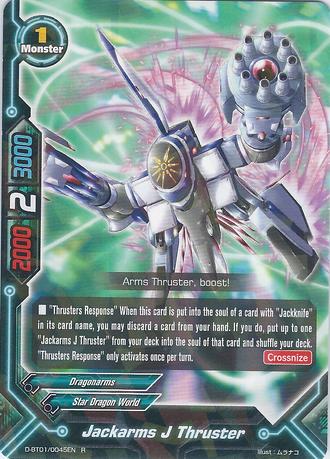 D-BT01-0045EN