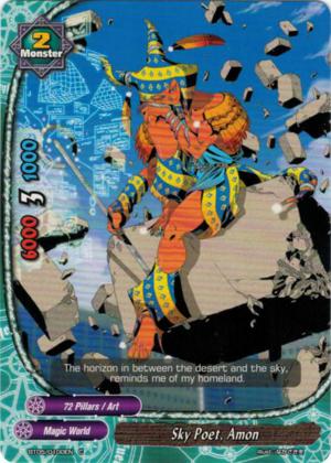 BT05-0100EN