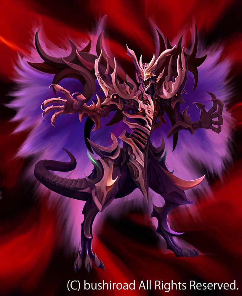 Full Moon Dragon: Image - Bloody Moon Dragon (Full Art).png