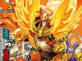 Omni Lord of Friendship, Burn Nova