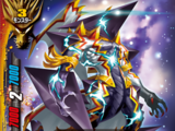 Dimension Dragon