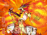Style of Impact, Bal Dragon