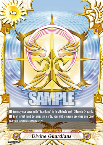 guardians future card buddyfight wiki fandom powered by wikia