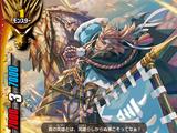 Shinsengumi Commander, Kondou