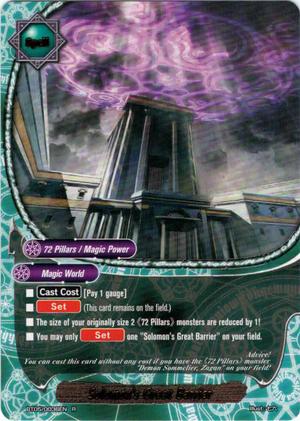 BT05-0036EN