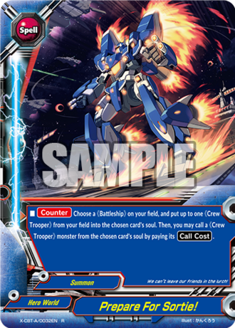 X-CBT-A-0032EN (Sample)