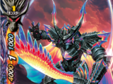 Black Dragon Knight, Abowl