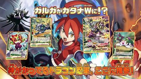 神バディファイト ブースターパック第2弾「異次元の侵略者」10月6日発売!