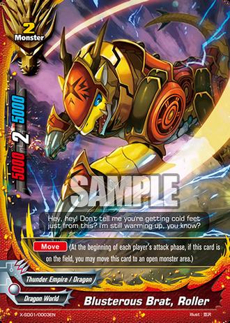 X-SD01-0003EN (Sample)