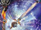 Deity Sword of Creations, Aqulta Gwaneff