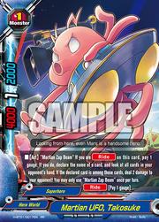 H-BT01-0017EN (Sample)