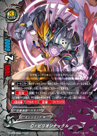 X-UB03-0008