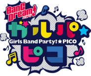 Girls Band Party PICO logo