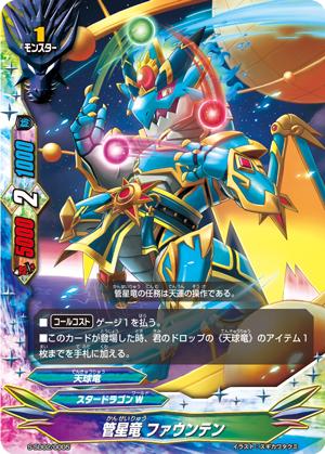 S-SD02-0005