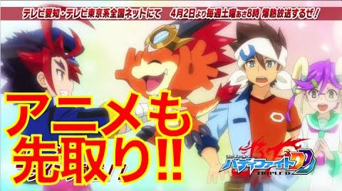 Buddyfight Triple D Anime Scene