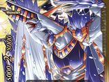Ice Deity, Freeza Horus