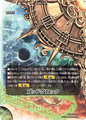 S-SS03-0019