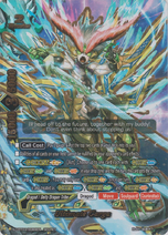 S-CBT03-0069EN
