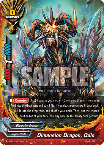 dimension dragon odio future card buddyfight wiki fandom