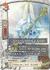 H-EB01-0027EN