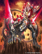 Eliminator, Discarnea (Full Art)