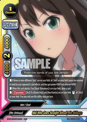 S-UB-C03-0002EN (Sample)