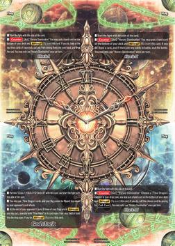 God Clock FlagEN